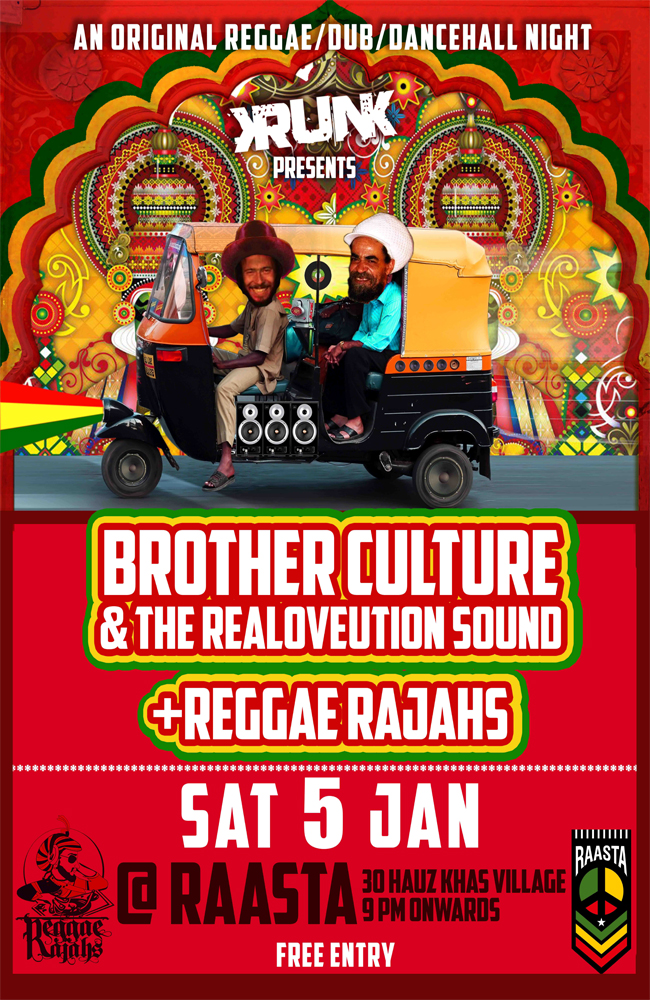 raggae rajah brother culture india tour