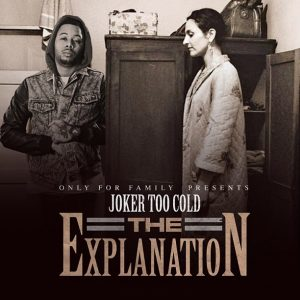 The-Explanation