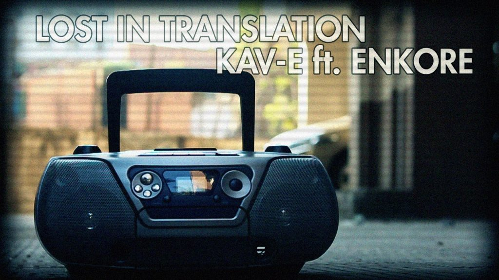 kav-e-enkore-lost-in-translation