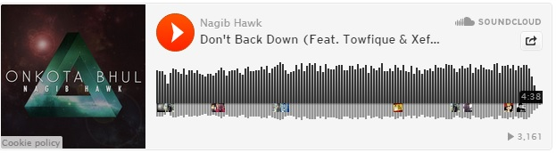 dontbackdown2