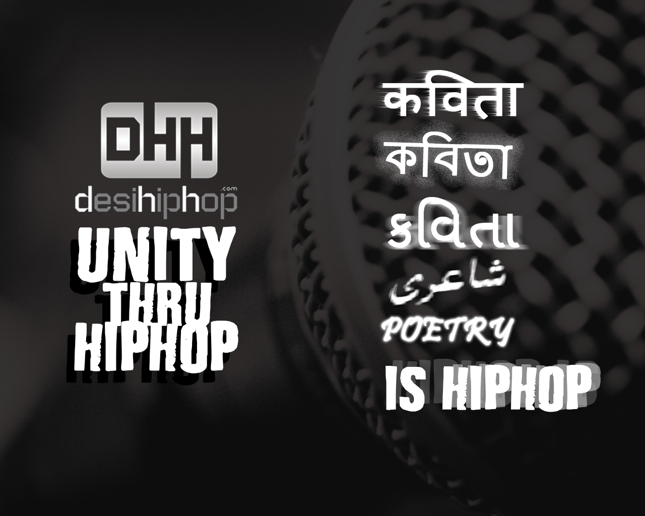 poetry_is_hiphop
