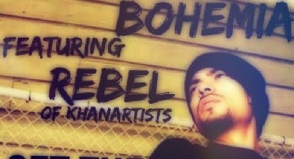 rebel bohemia get the picture 2