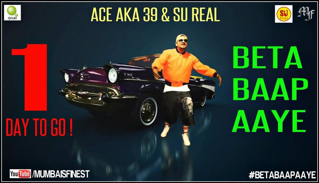 beta-baap-aaye-mumbais-finest-ace-aka-39-su-real