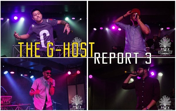 the g-host report 3 hum hip hop project