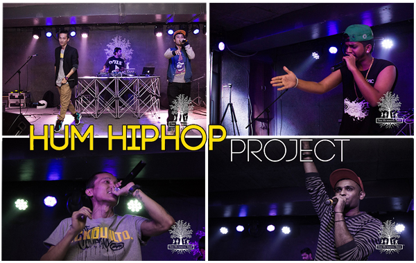 the hum hip hop project edition 4 promo 2