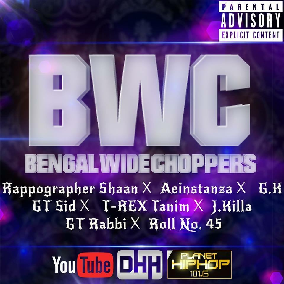 B.W.C (Bengal Wide Chopper) Are You Even Ready For It?
