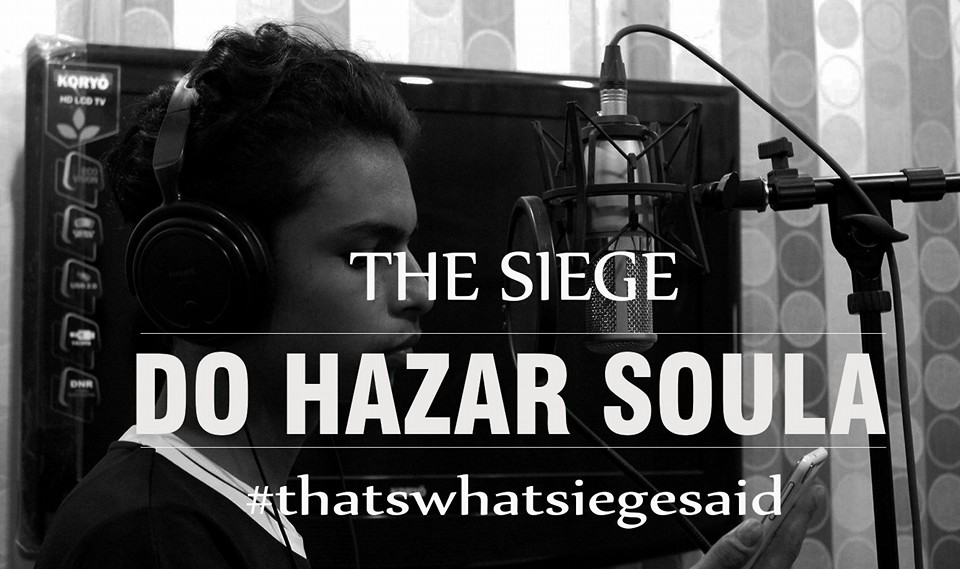 the siege do hazaar soula thatswhatsiegesaid