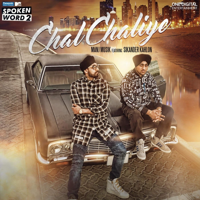 "Gully Boy Song Desi Jatt: Sikander Kahlon's ""Chal Chaliye"" With Manj Musik Is 1"