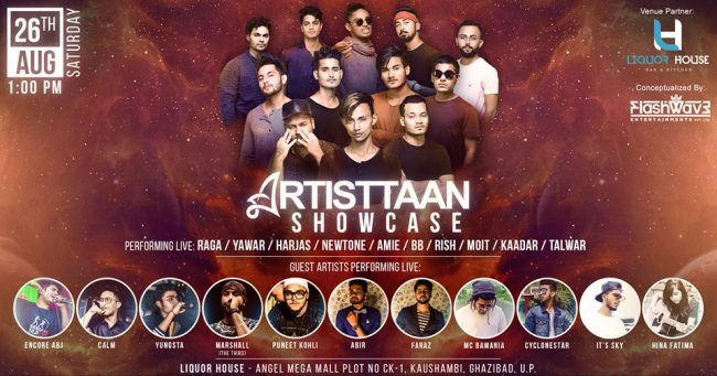 Wanna Work With Artisttaan And That Too For Free? #ThisIsYourChance