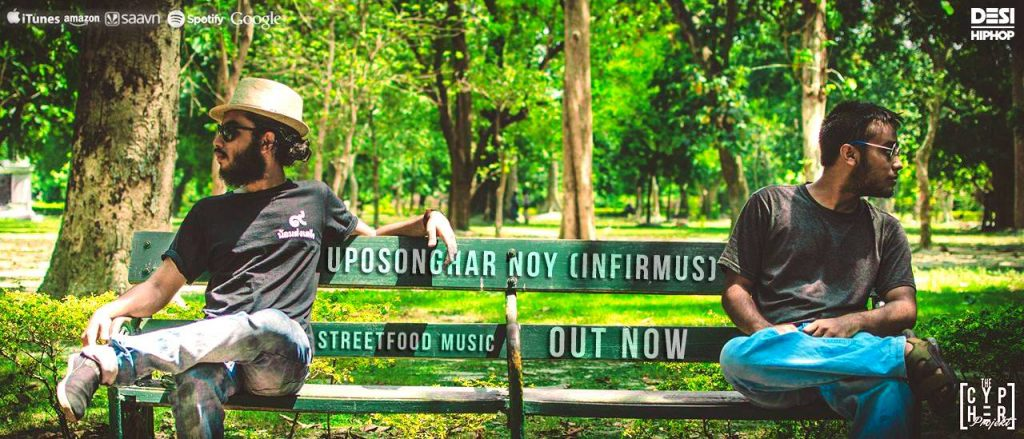 Streetfood Music Presents 'Uposonghar Noy (Infirmus)' - Album OUT NOW!