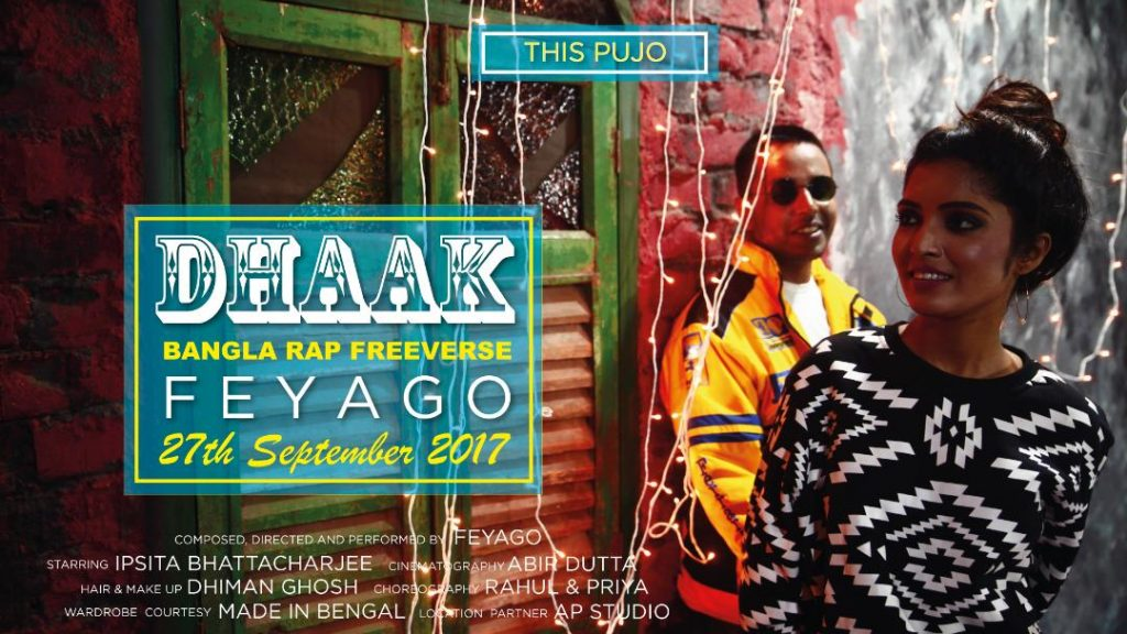 Feyago Latest Single Dhaak